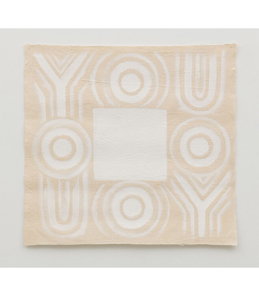 Untitled (YOU)